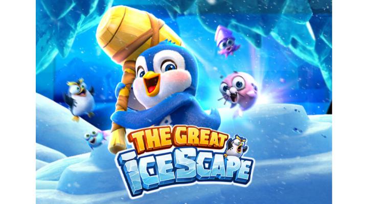 แนะนำ 5 เกมสล็อต PG น่าเล่น The Great Icescape